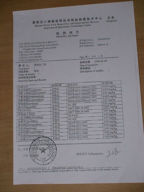 china teanet group commercial invoice